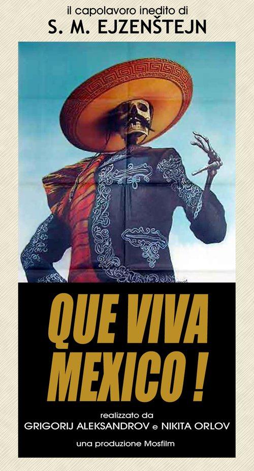 Да здравствует мексика - это что такое да