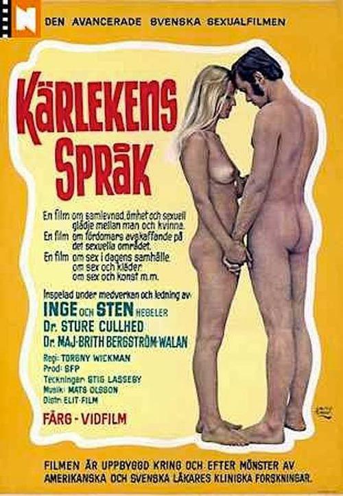 german-movie-entitled-sex-eduion-black-porn-stars