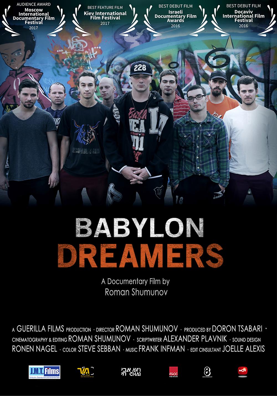the dreamers hindi subtitles