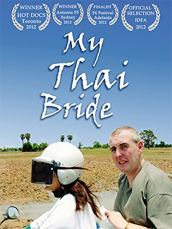 My Thai Bride