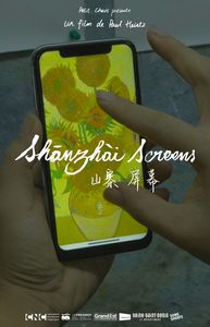 Shanzhai Screens