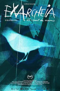 Exarcheia: The Chanting of Birds
