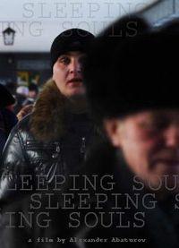 Sleeping Souls
