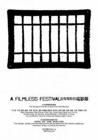 A Filmless Festival