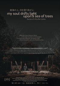 My Soul Drifts Light Upon A Sea Of Trees