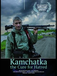 Kamchatka - The Cure for Hatred