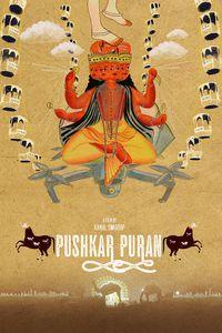 Pushkar Myths