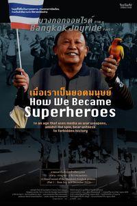 Bangkok Joyride: Chapter 1 - How We Became Superheroes