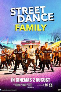 Street Dance Family