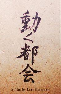 Ugoku Tokai