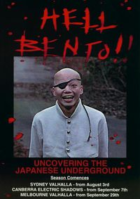 Hell Bento: Uncovering the Japanese Underground