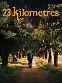 23 Kilometres