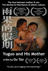 Yuguo And His Mother